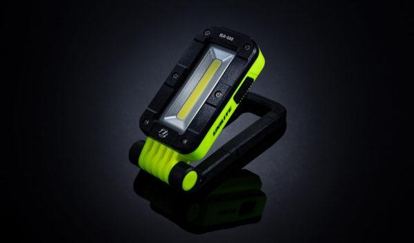 SLR-500 LED Inspection Light