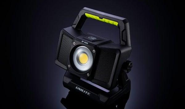 SP-4500 SPEAKER & WORK LIGHT
