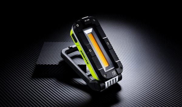 CRI-700r Compact High Cri Light