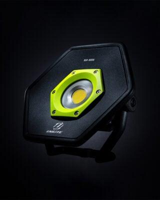 SLR-6000 Most Powerful Site Light